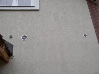 Наружные вентиляционные решетки.